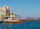 Spetses Summer School! <br> 30 Aug - 05 Sep 2013, Spetses, Greece